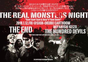 THE END vs The HUNDRED DEVILS @ 新大久保・EARTHDOM