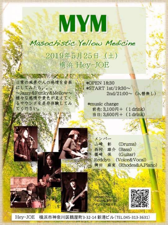 MYM @ 横浜・HeyJoe