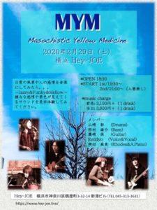 MYM(Masochistic Yellow Medicine) @ 横浜・Hey-JOE
