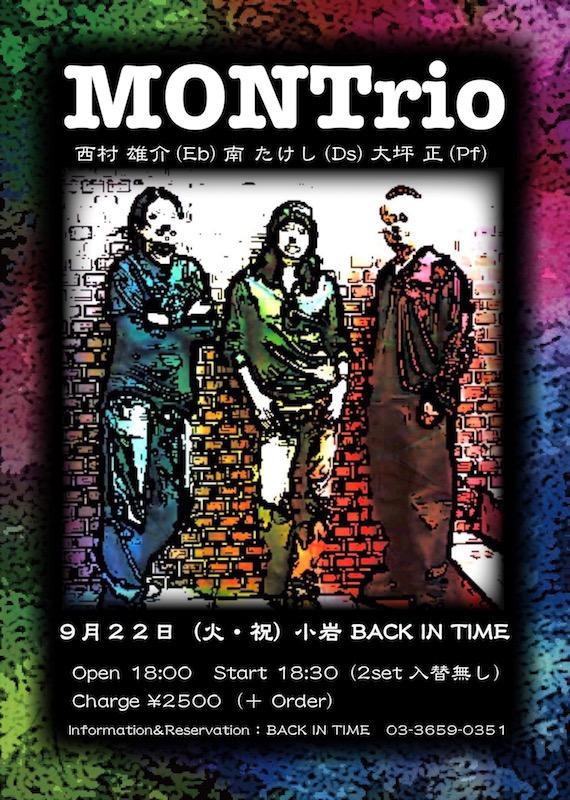 MON Trio @ 小岩・Back In Time