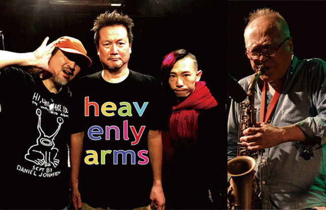 HEAVENLY ARMS × 林栄一 @ 新宿・PIT INN