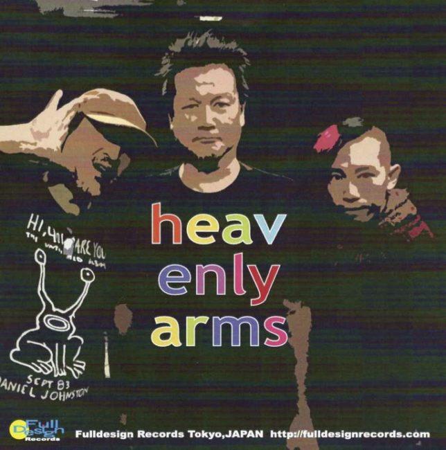 【配信のみ】Heavenly Arms[加藤一平(g)×西村雄介(b)×藤掛正隆(ds)] @ 阿佐ヶ谷・Yellow Vision