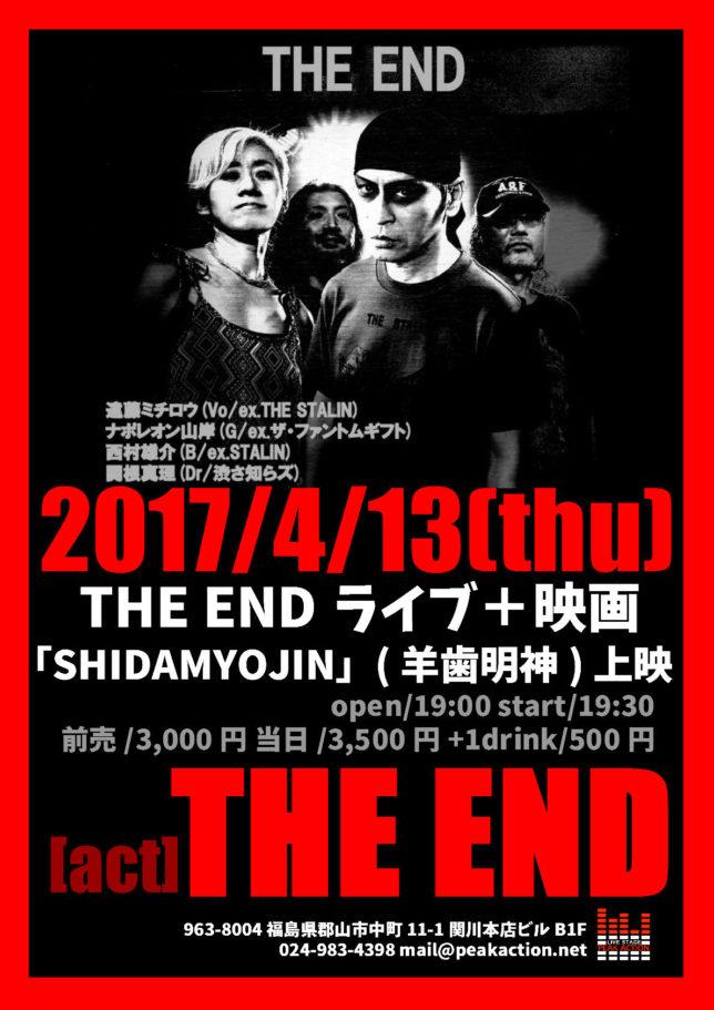 THE END @ 郡山・PEAK ACTION