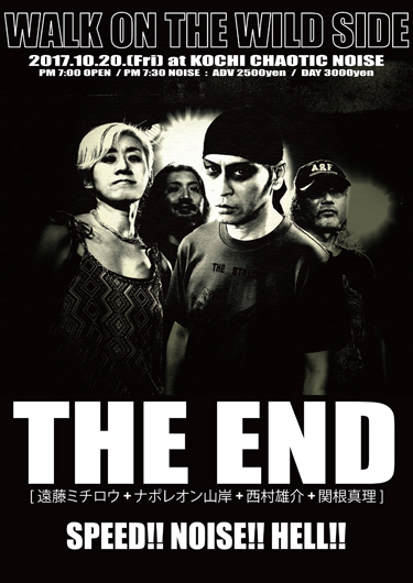 THE END @ 高知・CHAOTIC NOISE