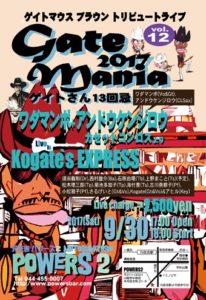 『Gatemania2017』 @ 元住吉・Powers2